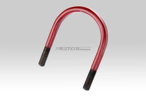 Bügel Längslenker PV 56-65